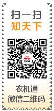 2017注册送白菜论坛站-nongjitong.com