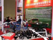 北京多力多:五大产品备战全国会