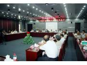 《中国农业机械化大事记》在京首发