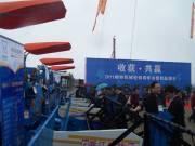 浙江柳林2011商务年会在台州召开