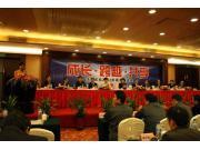 沃得农机2012年商务洽谈会在湖北宜昌举行