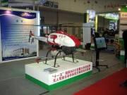 南京农业机械化研究所展出农作物植保无人驾驶飞机