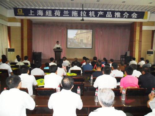 上海纽荷兰拖拉机产品推介会在昌邑召开 高清图片