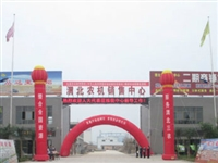 陕西省渭北极速分分彩销售中心