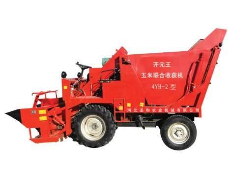 开元王4yz-2型玉米收割机图片