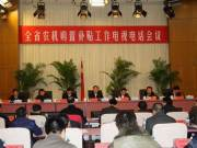 湖南省农机购置补贴直补到户改革拉开序幕