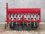 2BYF-9小麦播种机