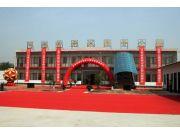 河南省第一家跨区作业机手公寓开业