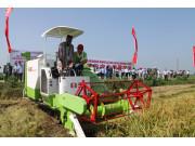 奇瑞重工举办中非现代农业发展高峰论坛