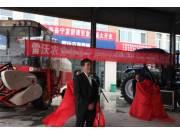 雷沃农业装备宁夏固原两家形象店隆重开业