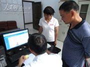 黔江:农机补贴用上高效率身份证读卡器