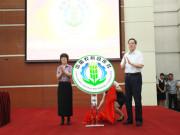 2013全国农机合作社示范社理事长培训班在福田雷沃重工开班