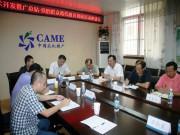 农业部农机化技术开发推广总站领导深入广西开展调研