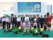 约翰迪尔参加第六届北大荒国际农机展