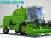山东润源谷物玉米联合收割机视频介绍