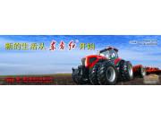 邹沛:中国一拖引领中国农业机械化发展的升级与跨越