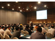 高端农业装备发展研讨会在苏州隆重召开