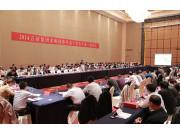 五征集团举行重点供应商座谈会