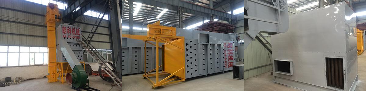 郑州朗科机械设备制造有限公司