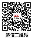 农机通网站