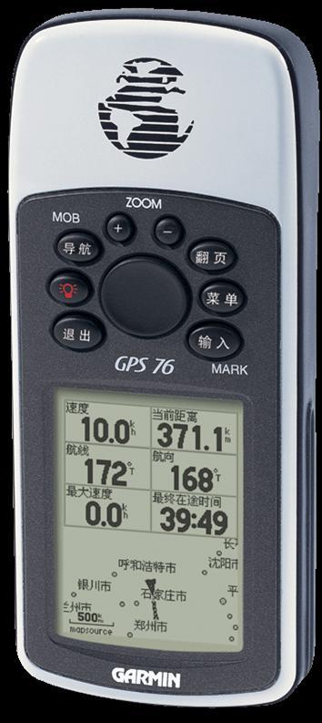 集思宝 测绘仪器 手持gps gps