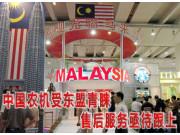 中国农机受东盟青睐 售后服务亟待跟上