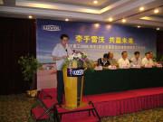 福田雷沃重工东北区域营销商务会在哈尔滨隆重举行