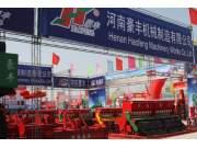 河南豪丰:要成为农机具的首选品牌