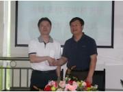 吉峰农机与中机美诺签署战略合作协议