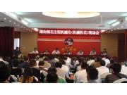 湖南省召开全省棉花生产全程机械化现场会