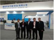 德国(LEMKEN)农机蓝色畅想中国国际农业机械展览会