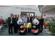 2014中国国际农业机械展览会胜利闭幕 AMC项目受邀参展广受热捧