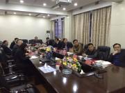 """中俄""""两江""""合作农机产业园项目取得新进展"""