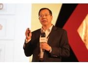 合作共赢 聚势致远——爱科中国2014经销商大会成功召开