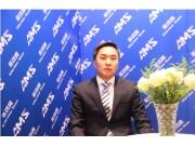 德国(LEMKEN)青岛公司总经理赵鹏参加AMS新闻专访实录