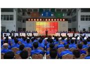五征集团举办第二届质量知识竞赛
