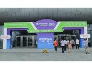 2014第十三届中国(北京)国际内燃机及零部件展览会召开