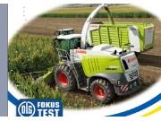 CLAAS使用安装在青贮收割机抛料管的NIR近红外线传感器玉米含水量测试报告