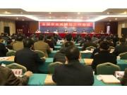 2015年全国农业机械化工作会议正在南宁召开