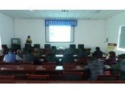 德国(LEMKEN)农业机械在新疆塔城举行培训会