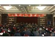 湖南省2015年农机工作会议召开