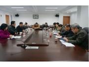 安徽召开《水稻生产全程机械化技术指南》论证会