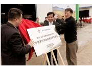 中联重科深耕潇湘农机化事业 建立现代农业示范农场