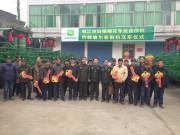 枝江市约翰迪尔收割机交车仪式举行 助力湖北白银棉业发展