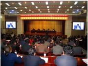 山东省农机深松整地暨深松智能装备监测培训班举办