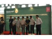 """品质成就信任——高科新农包揽""""MA TOP100""""两项大奖"""