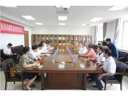 中农立华丰茂植保机械项目投资签约仪式在津举行
