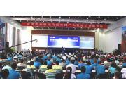 全国农机化技术推广人员知识竞赛在潍坊举办