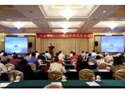 中农集团召开2015年上半年工作会