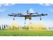 农民水稻防病治虫用上无人机